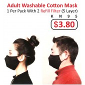 KN95 Adult Washable Cotton Mask