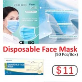 Single-use Disposable Face Mask (50 Pcs Per Box)