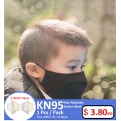 KN95 Kids Washable Cotton Mask