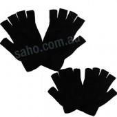 Plain Fingerless Glove (3 Colours 2 sizes)