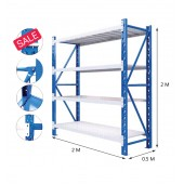 2m(L) x 0.5m(D) x 2m(H) Light Duty Shelving Item