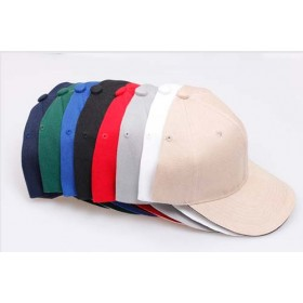Baseball Cap (8 Colours)